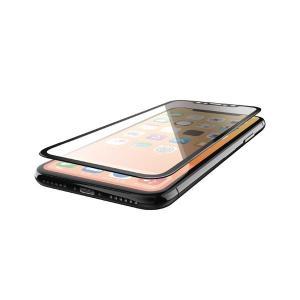 エレコム iPhone XS/フルカバーガラスフィルム/フレーム付き/ドラゴントレイル/ブラック P...
