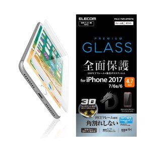 エレコム iPhone8/フィルム/フルカバー/ガラス/ドラゴントレイル/フレーム付/ホワイト PM...