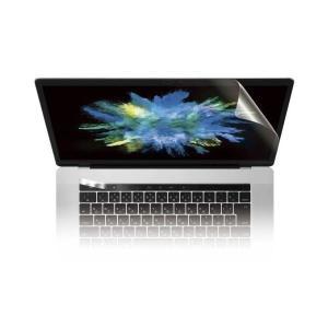 エレコム MacBook Pro 15インチ/タッチバー付/保護フィルム/防指紋エアーレス/光沢 E...
