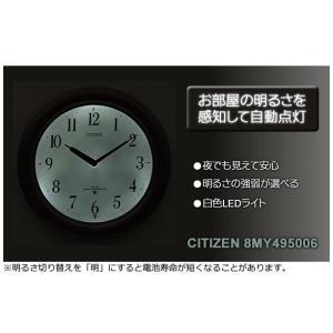 シチズン CITIZEN リズム時計 電波掛け時計 リバライト RW495 8MY495-006|uniclass|05
