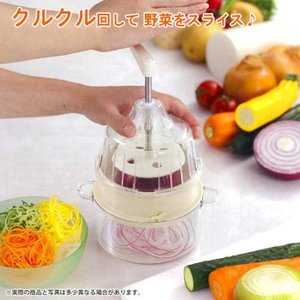 回転式野菜調理器 Clulu(クルル) オレンジ