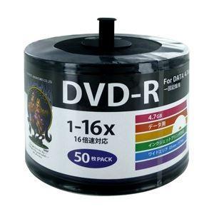(まとめ)HI DISC DVD-R 4.7G...の関連商品1