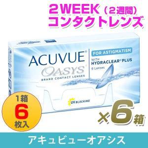 2week アキュビューオアシス 6枚入 6...の関連商品10
