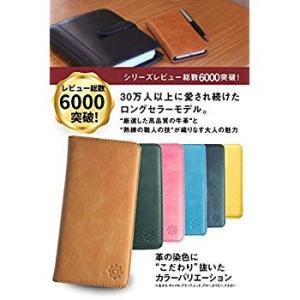 NeedNetwork Galaxy S8 ケース 手帳型 本革レザー SC-02J SCV36 ギ...