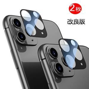 Maxku iPhone 11 Pro カメラ保護フィルム 防気泡 防汚コート iPhone 11 ...