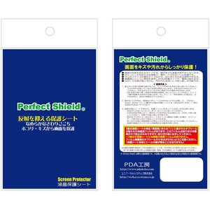 防気泡 防指紋 反射低減保護フィルム Perfect Shield CHUWI Hi9 Pro 日本...