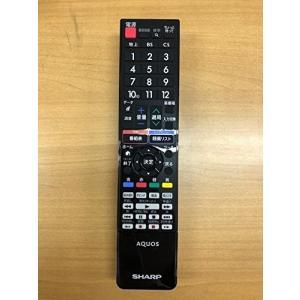 シャープ 液晶テレビ用リモコン RRMCGB162WJN1(0106380536)|unicorn802