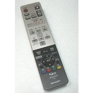 SHARP GB059PA AQUOS BD シャープ ブルーレイ テレビ リモコン|unicorn802