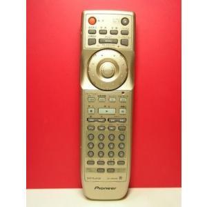 パイオニア DVDリモコン CU-DV038|unicorn802