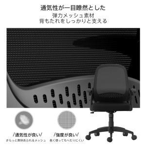 Hbada 椅子 オフィスチェア デスクチェア イス 跳ね上げ式アームレスト コンパクト 約120度...