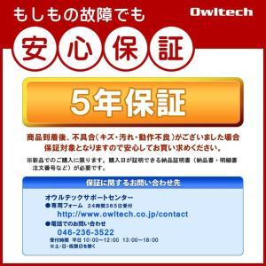 オウルテック OWL-ATC10/20対応ノートPC固定台 シルバー OWL-ATN10
