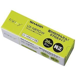 シャープ 普通紙FAX用インクリボン36M巻2本入 UX-NR9GW 00445330 まとめ買い3セット|unicorn802