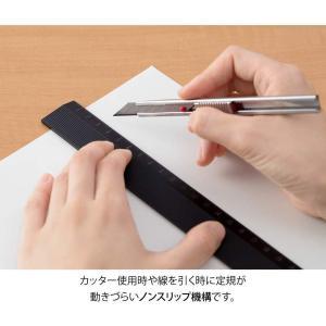 デザインフィル ミドリ アルミ定規 30cm ノンスリップ 黒 42279006