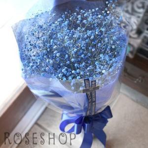 キラキラ青いかすみ草の花束 お誕生日、お祝いにお届け unicorn802