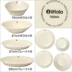 イッタラ iittala TEEMA(ティーマ) スターターセット 8点セットWHITE (プレート21・26cmx2+ボウル15・21cm|unicorn802