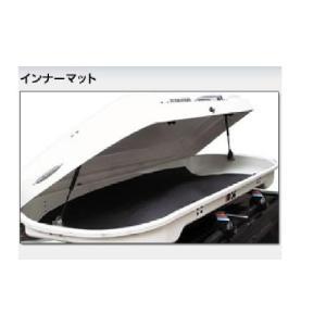 Terzo テルッツォ (by PIAA) ルーフボックス オプション 1枚入 インナーマット ブラック 180cm×65cm EA-IM unicorn802