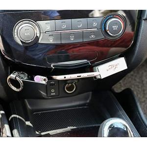 T32 エクストレイル X-TRAIL センターコンソール 増設 収納ボックス ポケット 両面テープ付き|unicorn802