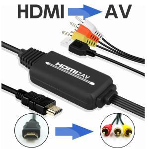 HDMI to AV ケーブル付き 変換 コンバーター アダプター HDMI 入力 アナログ 出力 ...