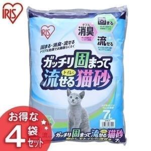(在庫処分特価!)ガッチリ固まってトイレに流せる猫砂 7L GTN-7L 4袋セット アイリスオーヤ...