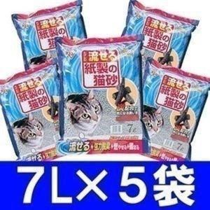 猫砂 脱臭ペーパーフレッシュPF-70 7L*5袋セット