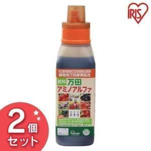 万田アミノアルファ 500ml 2個セット アイリスオーヤマ|unidy-y