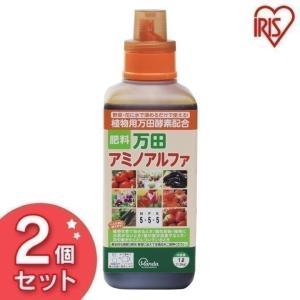 万田アミノアルファ 1000ml 2個セット アイリスオーヤマ|unidy-y
