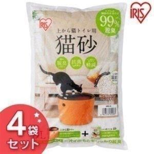 上から猫トイレ用の猫砂です。 天然鉱物のベントナイト製。 抗菌剤としてAg粒を配合しています。 一日...