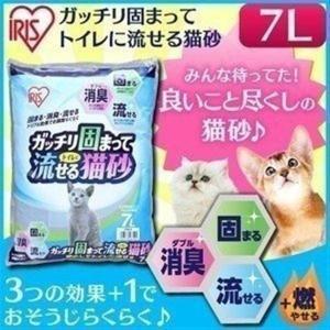 ガッチリ固まってトイレに流せる猫砂 7L GTN-7L アイリスオーヤマ