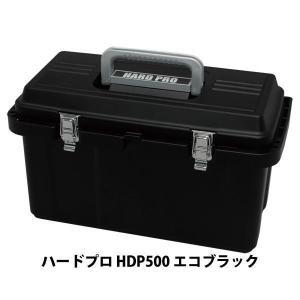 電動工具・ハンドツール・パーツの収納に適したハードケースです!持ち運ぶことができる便利なインナートレ...