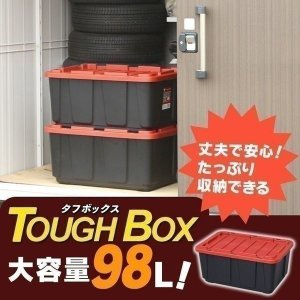 丈夫でたっぷり収納できるタフボックスです♪ ドカーンと大量収納、大容量約98L! ぴったり重なる形状...