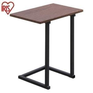 テーブル 机 サイドテーブル SDT-45 ブラウンオーク/ブラック アイリスオーヤマ