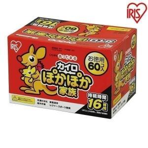 カイロ ぽかぽか家族 レギュラーサイズ PKN-60R 60個入り アイリスオーヤマ