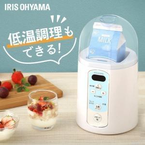 自動調理・手動調理で様々な発酵食品を作れるヨーグルトメーカーです。 牛乳パックのまま作れるから、簡単...