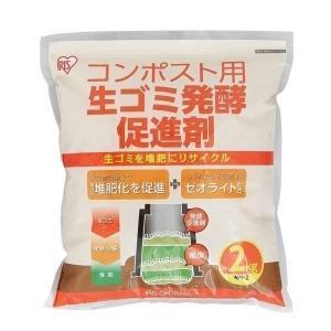 生ゴミ発酵促進剤2kg アイリスオーヤマ unidy-y