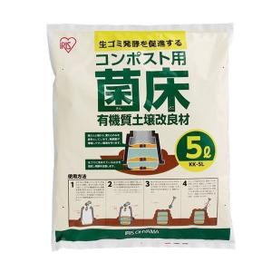 コンポスト用菌床5L アイリスオーヤマ|unidy-y