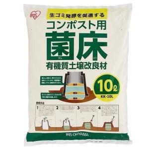 コンポスト用菌床10L アイリスオーヤマ|unidy-y