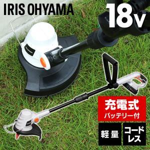 草刈機 充電式 家庭用 女性 軽量 コードレス 安全 草刈り機 芝刈り機  園芸 庭 掃除 グラスト...