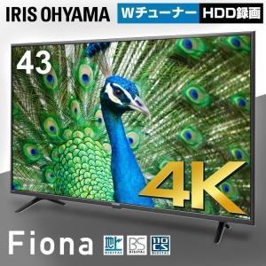 4Kテレビ テレビ 43インチ 4K 43型 高画質 送料無料 液晶テレビ 薄型テレビ アイリスオー...