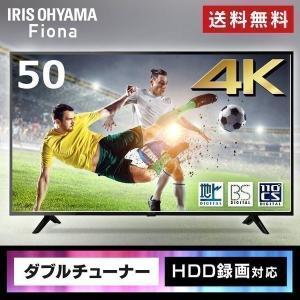 テレビ 50型 4K 50インチ 新品 液晶テレビ 地上 50V TV アイリスオーヤマ 本体 地デジ 50UB10P