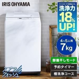洗濯機 縦型 安い 7kg アイリスオーヤマ 一人暮らし 全自動洗濯機 全自動 縦型  IAW-T703Eの画像