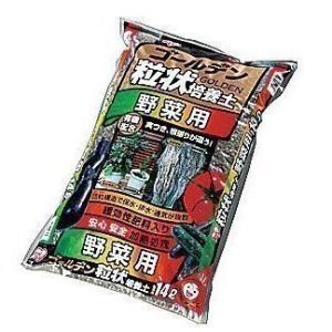 ゴールデン粒状培養土野菜用 GRB-Y14 アイリスオーヤマ|unidy-y