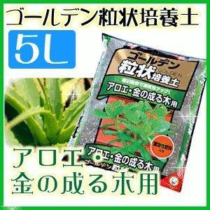 ゴールデン粒状培養土 アロエ・金の成る木用 GRB-AK5 5L アイリスオーヤマ|unidy-y