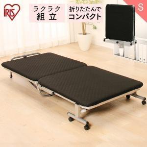 ベッド 折りたたみベッド シングル 幅96×奥行211 OTB-E アイリスオーヤマ の商品画像