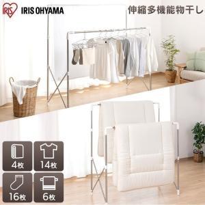 (在庫処分特価!)室内物干し 折りたたみ 部屋干し SMH-150 アイリスオーヤマ