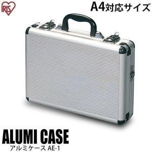 工具箱 アルミケース AM-10 工具箱 CD...の関連商品2