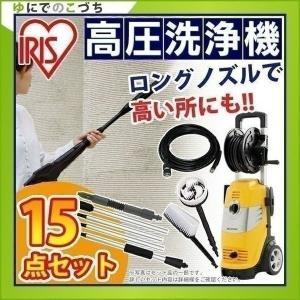 高圧洗浄機 アイリスオーヤマ 家庭用 掃除 スチーム 蒸気 外壁スターターセット FBN-611Pの商品画像