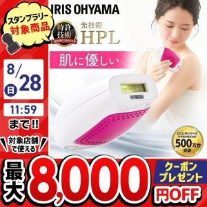家庭用光脱毛器です♪ 光パルスのエネルギーレベルを5段階選択することができます! ☆初めてエピレタを...