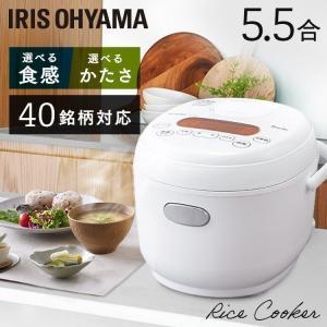 炊飯器 5合 アイリスオーヤマ 家電 マイコン式 極厚火釜 ジャー炊飯器 5.5合 RC-MC50-...