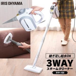 スチームクリーナー ハンディ スティック 掃除 スチーム 除菌 STP-102 ホワイト アイリスオーヤマ|unidy-y