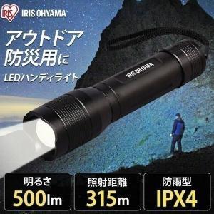 ハンディライト 懐中電灯 ハンドライト 600lm LED ...
